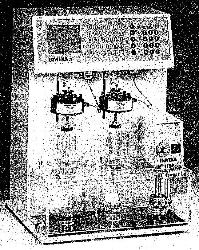 آزمایشگاه کنترل کیفیت شرکت داروسازی