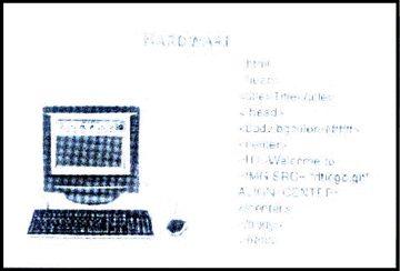 نرم افزار در تجارتالکترونیکی