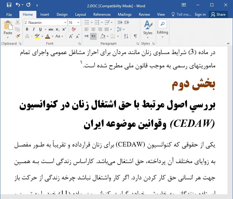 اشتغال زنان در نظام حقوقی ایران با توجه به (CEDAW) کنوانسیون رفع هر گونه تبعیض علیه زنان