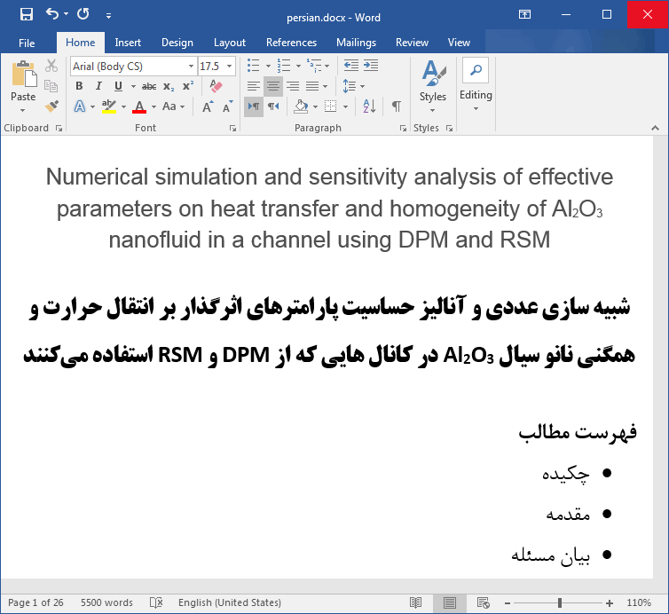 آنالیز حساسیت پارامترهای اثرگذار بر انتقال حرارت و همگنی نانو سیال AL2O3 در کانال ها