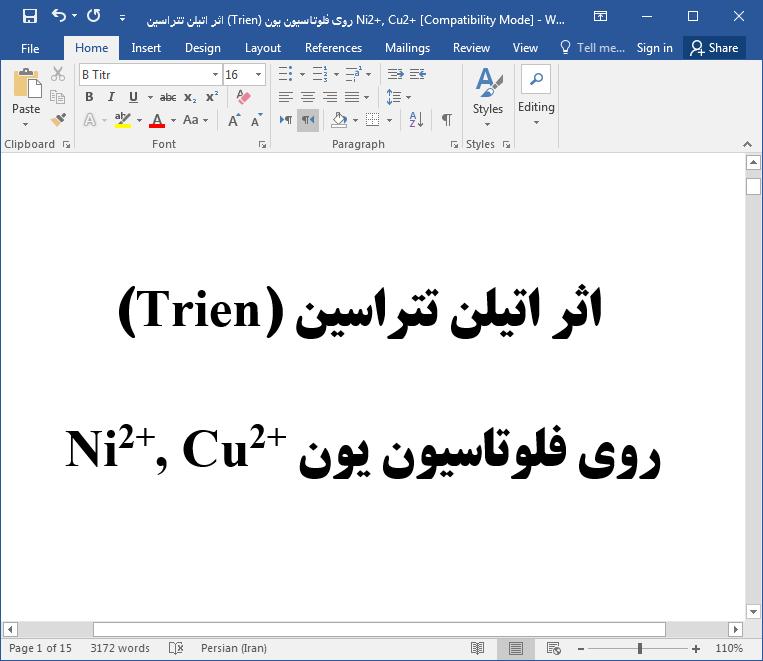 اثر اتیلن تتراسین (Trien) روی فلوتاسیون یون Ni2+, Cu2+