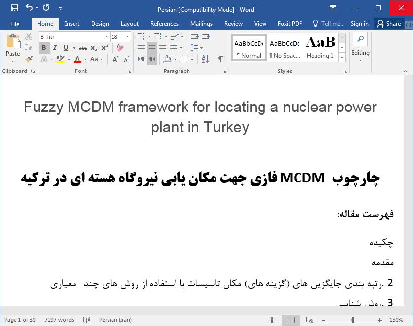 چارچوب تصمیمگیری چند معیاره (MCDM) فازی جهت مکان یابی نیروگاه اتمی در ترکیه