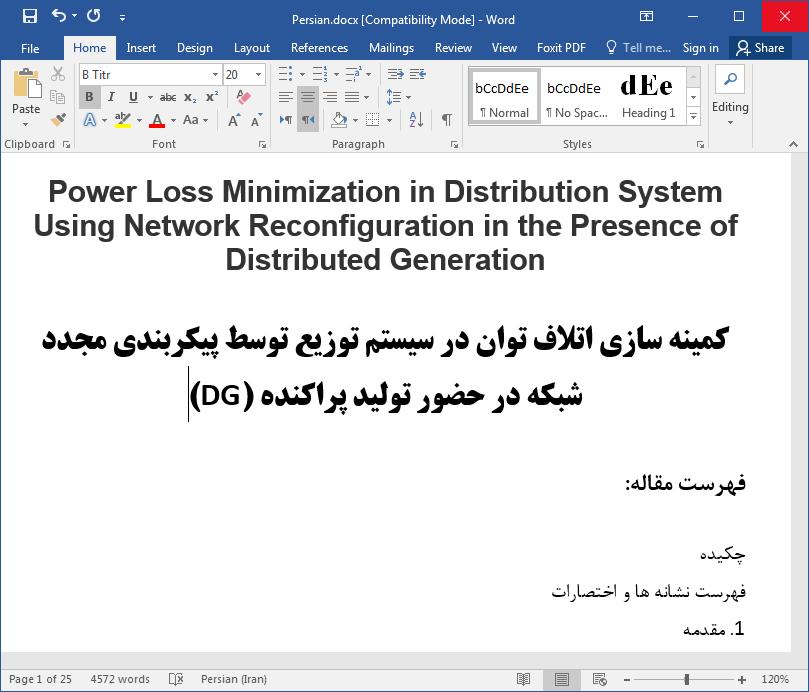 کمینه سازی اتلاف توان در سیستم توزیع توسط پیکربندی مجدد شبکه در مجاورت تولید پراکنده (DG)