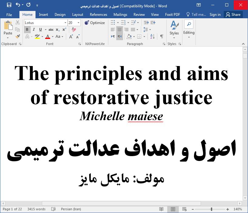 اصول و اهداف عدالت ترمیمی