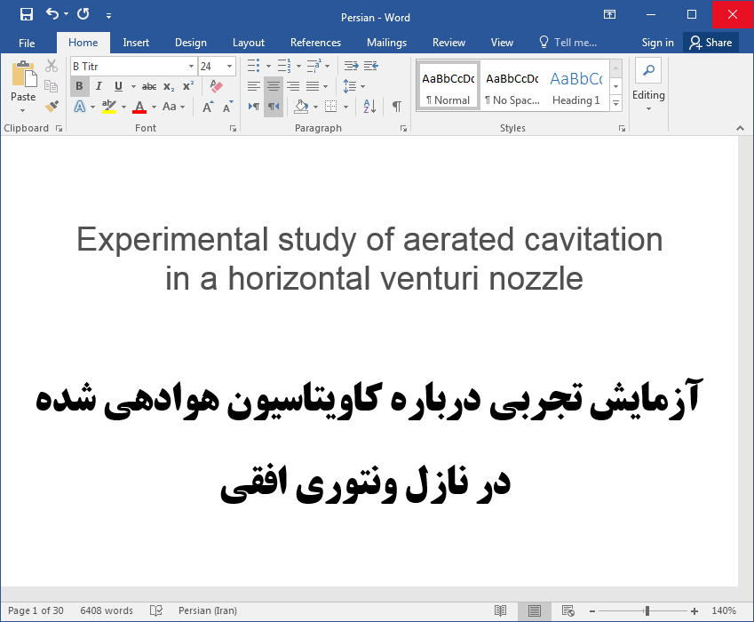 آزمایش تجربی درباره حفرهسازی هوادهی شده در نازل افقی ونتوری