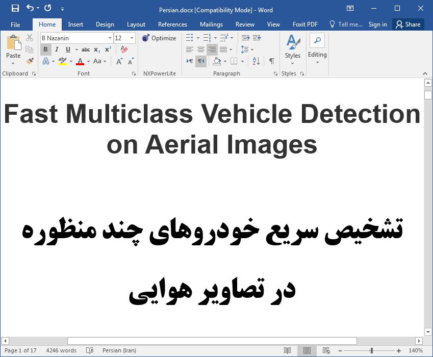 ردیابی و تشخیص سریع وسایل نقلیه مختلف در تصاویر هوایی
