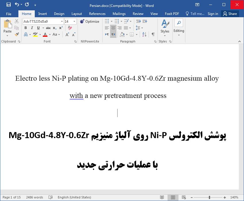 آبکاری الکترولس نیکل (پوشش ENP) روی آلیاژ منیزیم Mg-10Gd-4.8Y-0.6Zr با فرایند حرارتی جدید