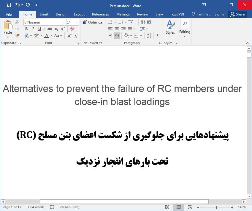 راهکارهایی برای جلوگیری از شکست اعضای بتن مسلح (RC) تحت بارگذاری انفجار نزدیک