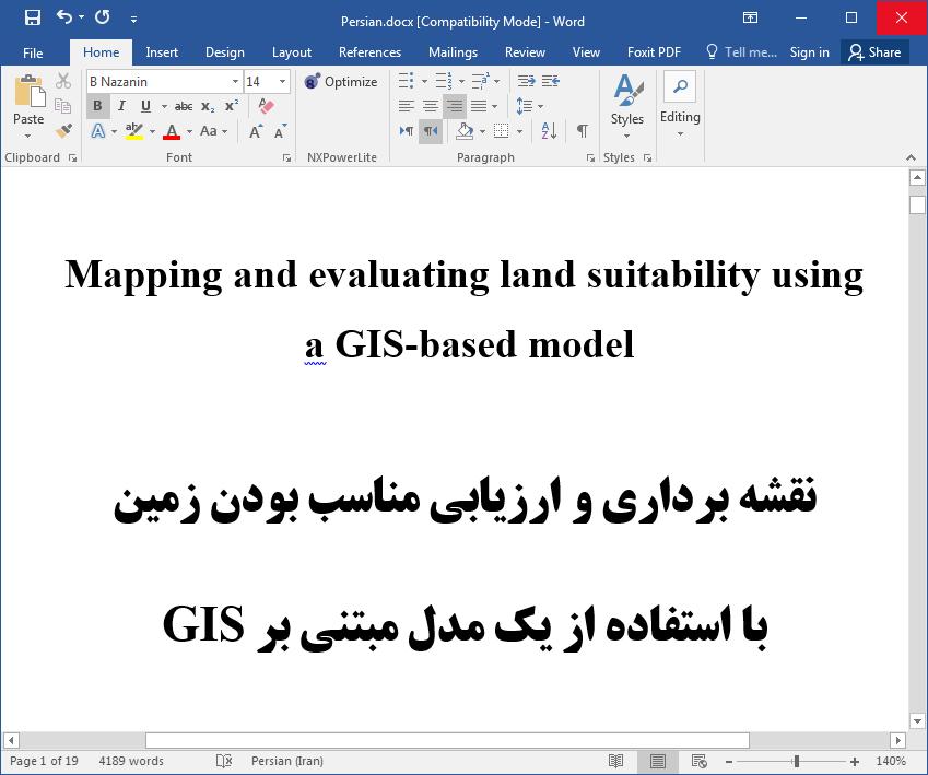 استفاده از یک روش مبتنی بر GIS برای تهیه نقشه و سنجیدن مناسب بودن زمین