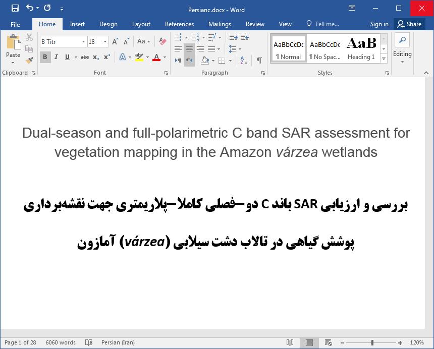 ارزیابی  C-باند SAR دو-فصلی کاملا-پلاریمتری جهت نقشه برداری پوشش گیاهی در تالاب دشت سیلابی (Várzea) آمازون