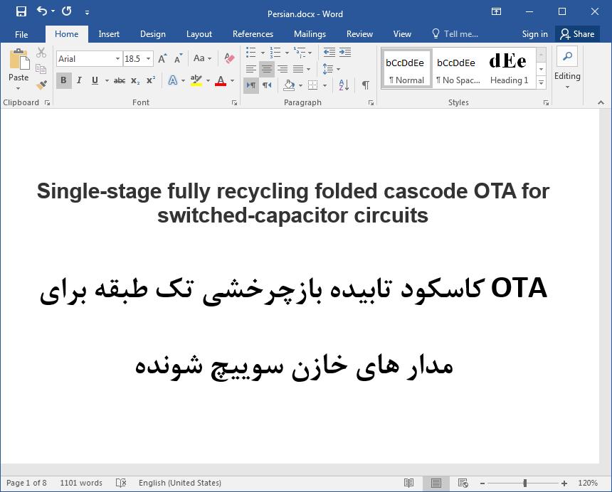 OTA کاسکود تاب خورده بازچرخشی تک طبقه جهت مدار های خازن سوییچ شونده