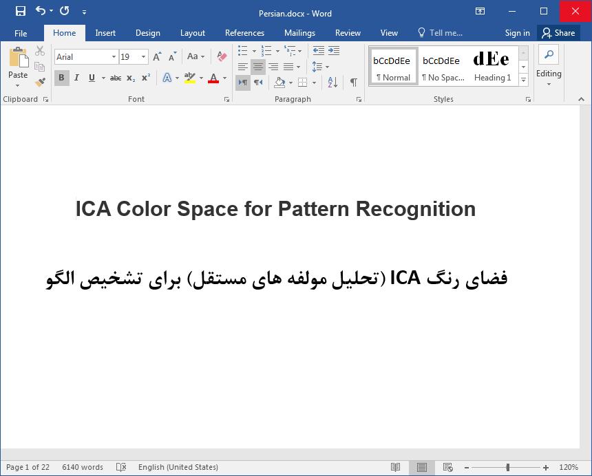 فضای رنگ ICA (تحلیل مولفه های مستقل) برای تشخیص الگو