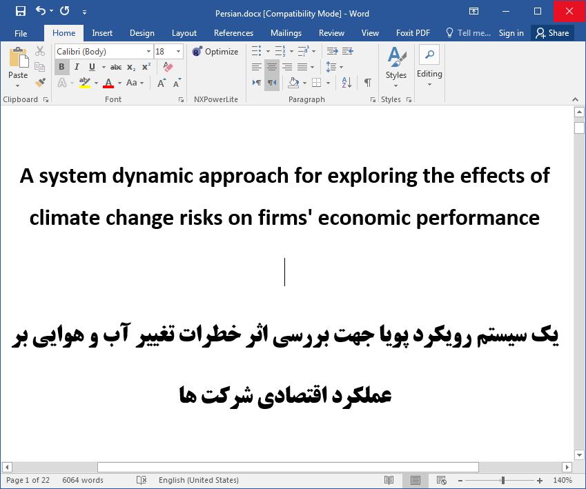 سیستم رویکرد پویا برای بررسی اثرات تغییرات آب و هوایی بر عملکرد اقتصادی شرکت ها