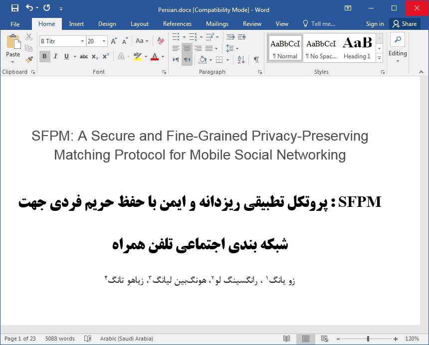 SFPM: پروتکل تطبیق حفظ حریم شخصی ریزدانه و ایمن جهت شبکه بندی اجتماعی تلفن همراه