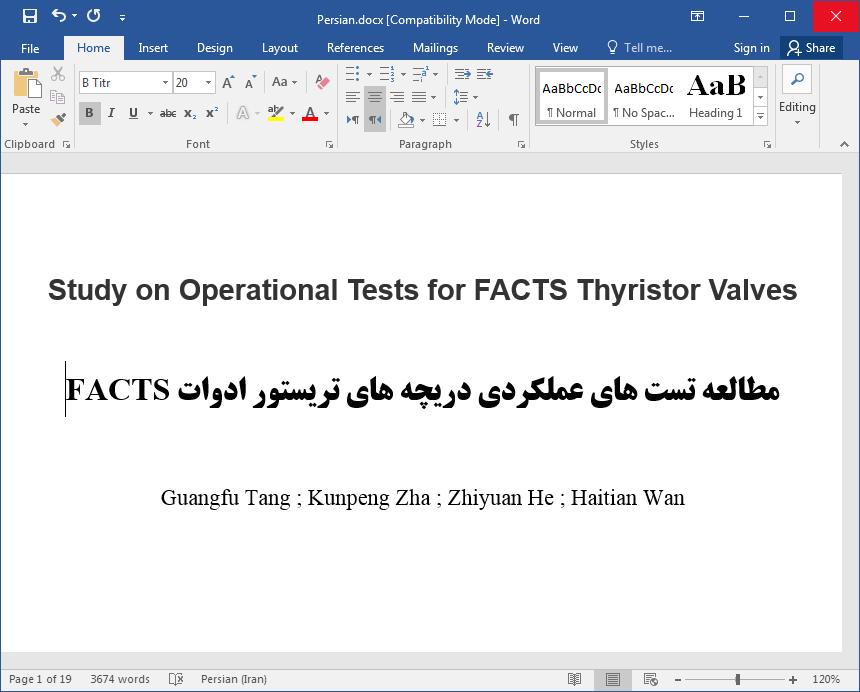 بررسی تست های عملکردی سوپاپ تریستور ادوات FACTS