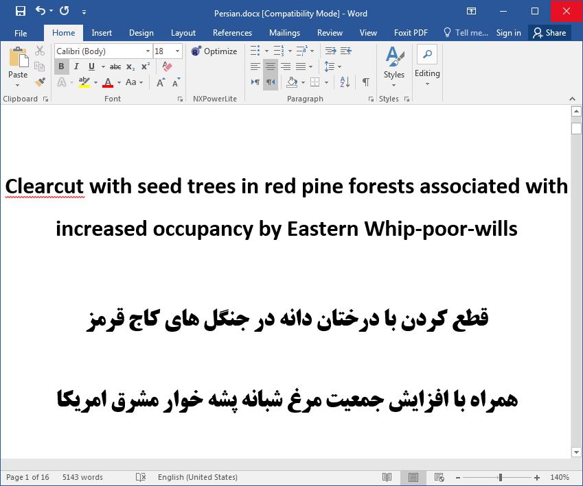 قطع کردن درختان با حفاظت از درخت دانه در جنگل های کاج قرمز همراه با افزایش جمعیت مرغ شبانه پشه خوار مشرق امریکا (ج ش)