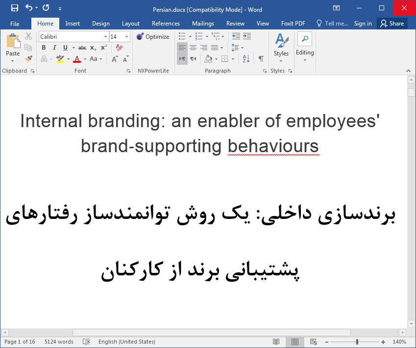 برندینگ داخلی: دلیل توانمند کردن رفتارهای حمایتی برند از کارکنان