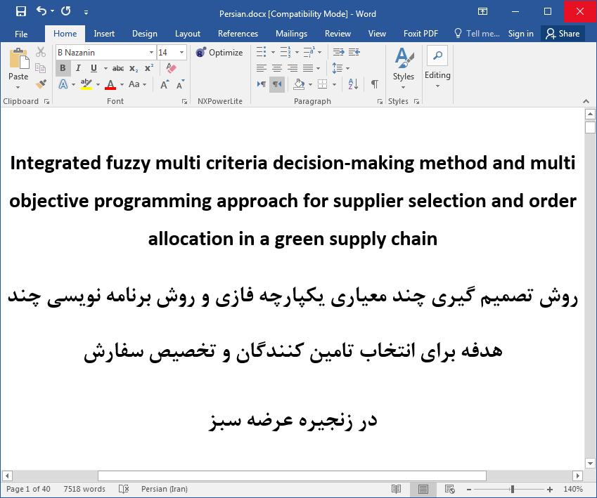 متد و روش تصمیم گیری چند معیاره (MCDM) فازی یکپارچه و برنامه نویسی چند هدفه جهت انتخاب تامین کنندگان و تخصیص سفارش در زنجیره تامین سبز (GSC)