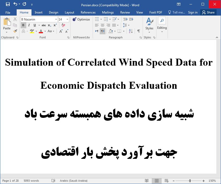 شبیه سازی داده های مربوطه سرعت باد برای ارزیابی پخش بار اقتصادی (ED)