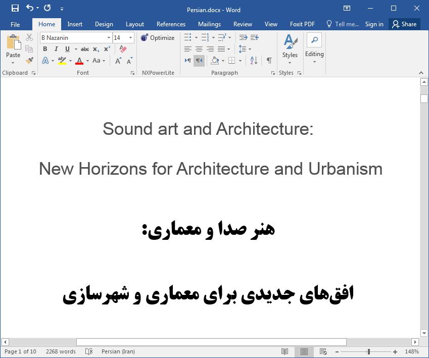 افق های نو برای معماری و شهرسازی در طراحی و هنر صدا