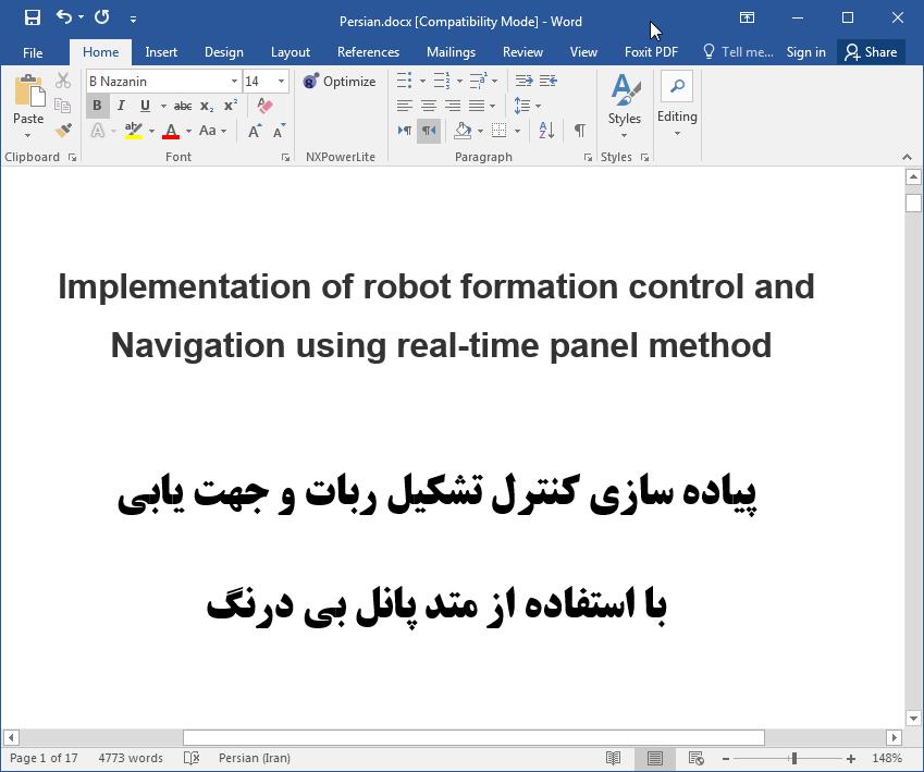 ناوبری با استفاده از روش پانل بلادرنگ برای اجرای کنترل ساخت ربات