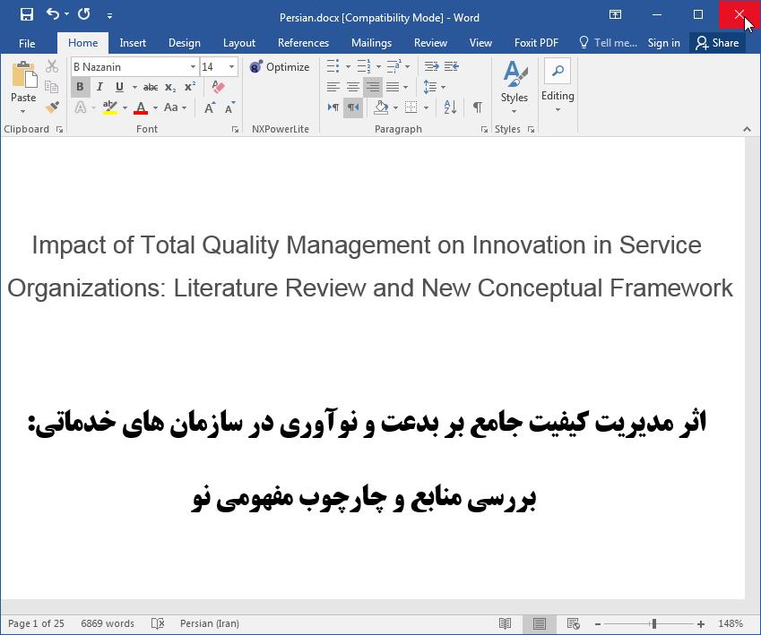 بررسی منابع و چارچوب مفهومی جدید و تاثیر مدیریت کیفیت جامع (TQM) بر نوآوری در سازمان های خدماتی