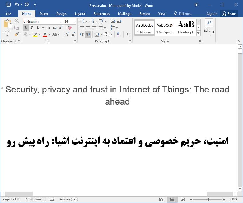 امنیت، اعتماد و حریم خصوصی در اینترنت اشیا (IoT)