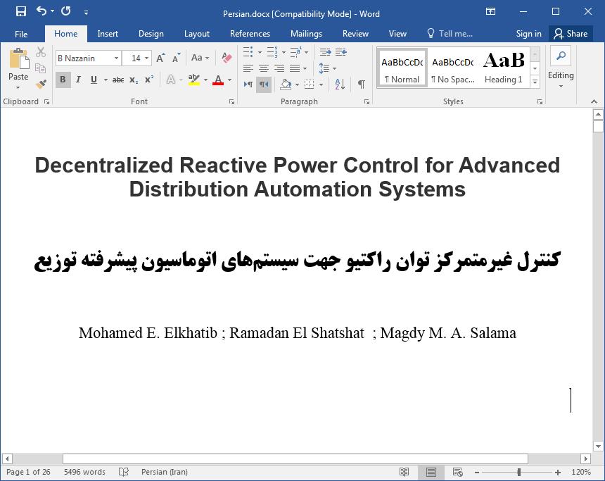 کنترل غیرمتمرکز قدرت راکتیو برای سیستمهای اتوماسیون پیشرفته توزیع