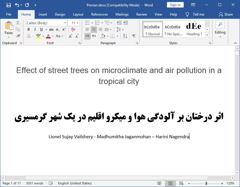 اثر درختان خیابانی بر میکرو اقلیم و آلودگی هوا در یک شهر گرمسیری
