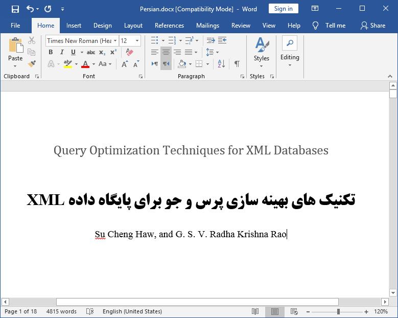 تکنیک های بهینه سازی پرس و جو برای پایگاه داده XML