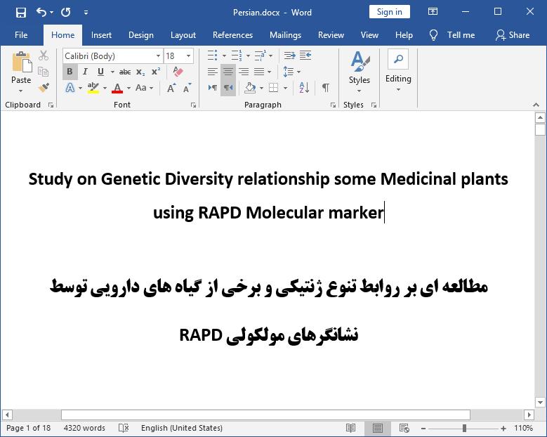 رابطه های تنوع ژنتیکی و برخی از گیاهان دارویی بواسطه نشانگر مولکولی RAPD