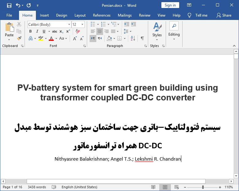 سیستم فتوولتاییک-باتری برای ساختمان سبز هوشمند توسط مبدل DC-DC همراه ترانسفورماتور
