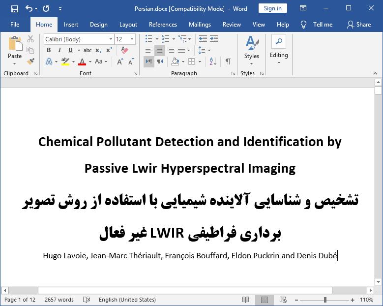 شناسایی و تشخیص آلاینده های شیمیایی از طریق عکس برداری فراطیفی LWIR منفعل