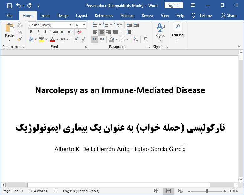 حمله خواب (نارکولپسی) به عنوان بیماری با واسطه سیستم ایمنی
