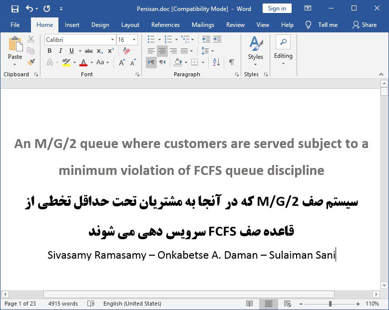 سرویس دهی سیستم صف M/G/2 با حداقل تخلف از قاعده صف FCFS (اولین ورودی، اولین دریافت کننده خدمات)