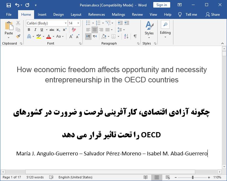 اثرات آزادی اقتصادی روی کارآفرینی ضرورت و فرصت در کشورهای سازمان همکاری و توسعهٔ اقتصادی OECD