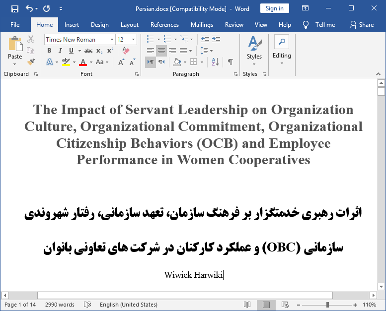 اثر رهبری خدمتگزار بر فرهنگ سازمان، تعهد سازمانی، رفتار شهروندی سازمانی (OCB) و عملکرد کارکنان در شرکت های تعاونی بانوان