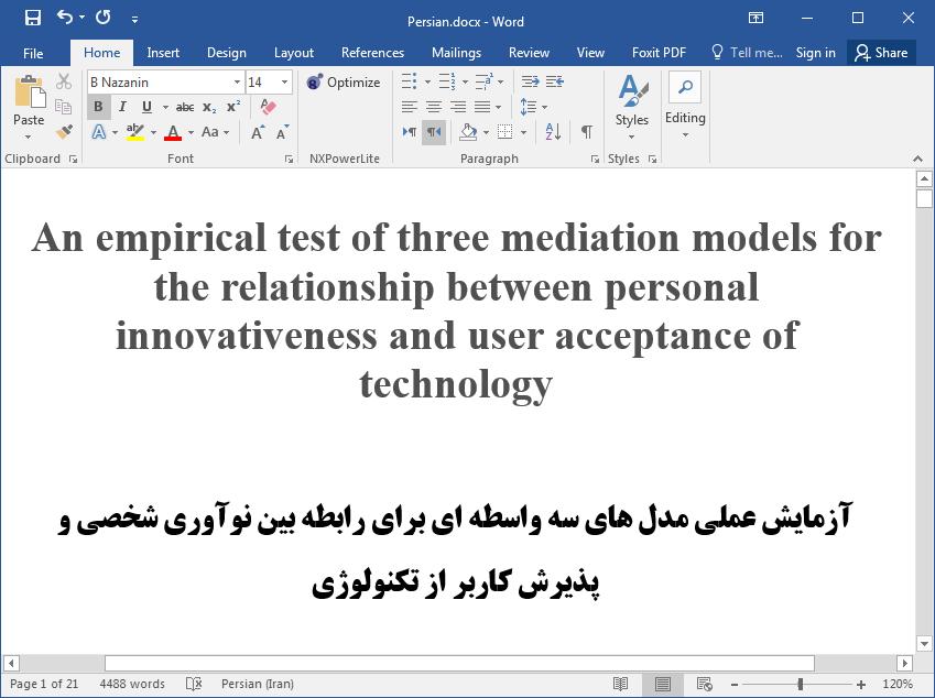 ارتباط بین نوآوری شخصی و پذیرش کاربر از تکنولوژی با آزمون عملی مدل های سه واسطه ای