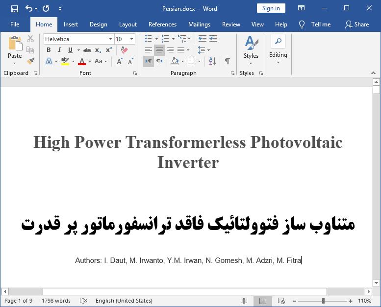 متناوب ساز فتوولتاییک (PV inverter) فاقد ترانسفورماتور با قدرت بالا