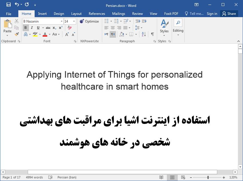 بکار بردن اینترنت اشیا در خانه های هوشمند برای مراقبت های بهداشتی