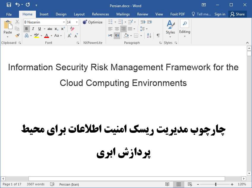 کاهش ریسک امنیتی در محیط های پردازش ابری با چارچوب مدیریت امنیت اطلاعات