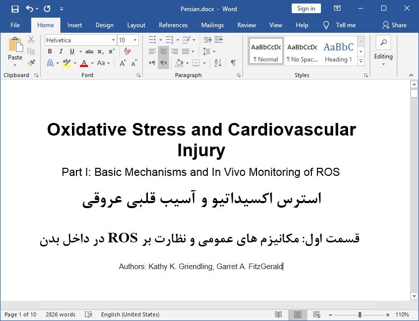 استرس اکسیداتیو و آسیب کاردیوواسکولار : مکانیزم های عمومی و نظارت بر ROS در داخل بدن