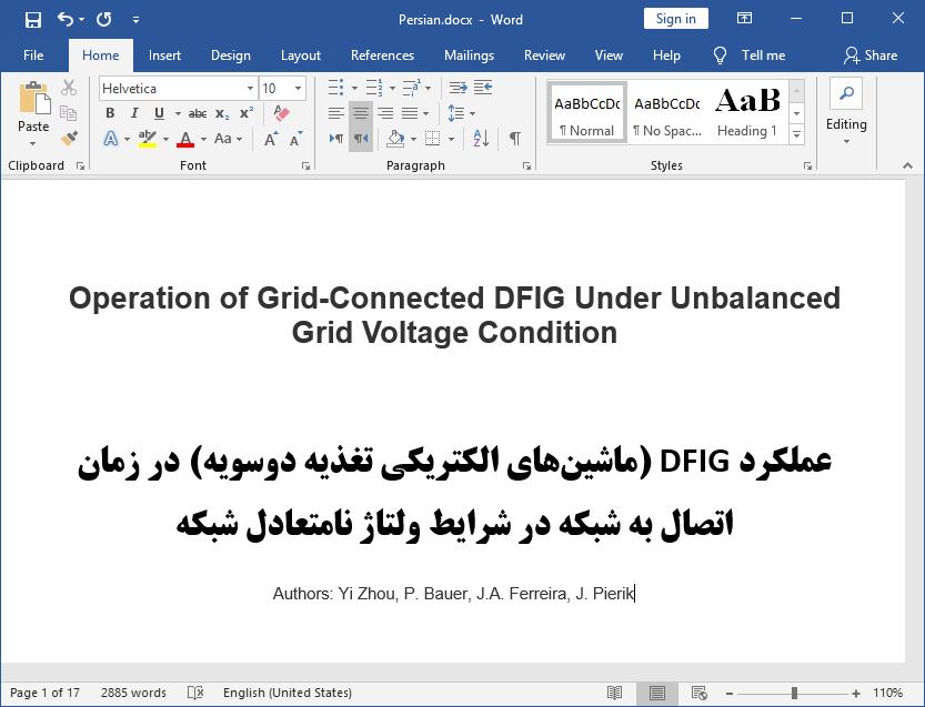 عملکرد DFIG (ماشینهای الکتریکی تغذیه دوسویه) در زمان اتصال به شبکه در وضعیت ولتاژ نامتعادل شبکه