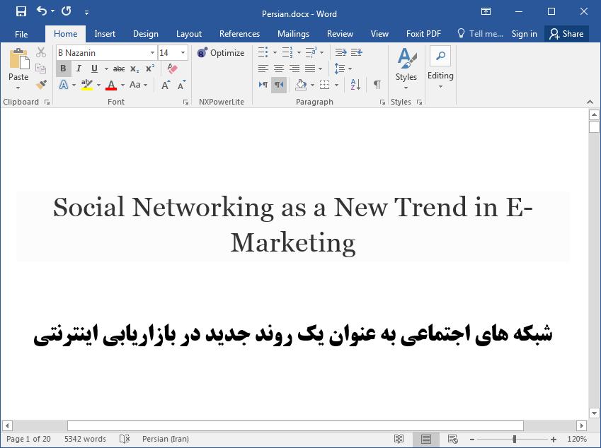 بازاریابی اینترنتی با شبکه های اجتماعی به عنوان یک روند جدید