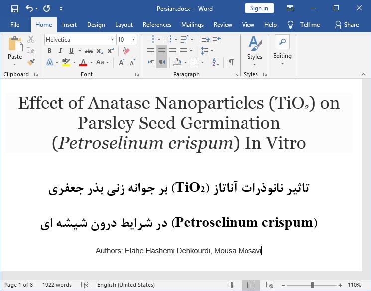 اثرات نانوذرات آناتاز (تیتانیا) بر جوانهزنی بذر جعفری (Petroselinum crispum) در شرایط درون شیشهای