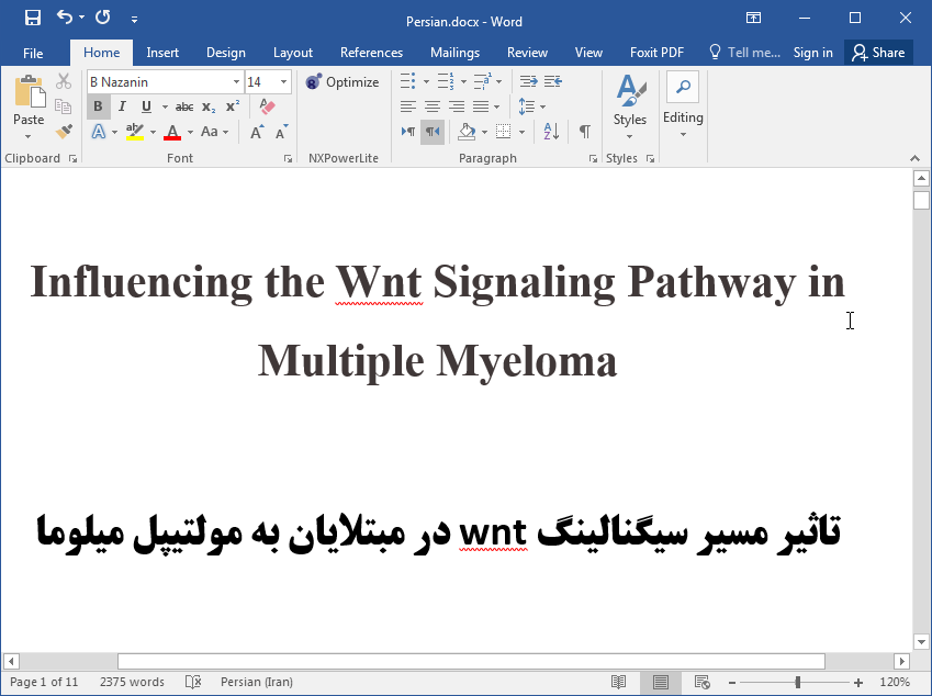بیماری مولتیپل میلوما و اثر مسیر سیگنالینگ Wnt بر آن