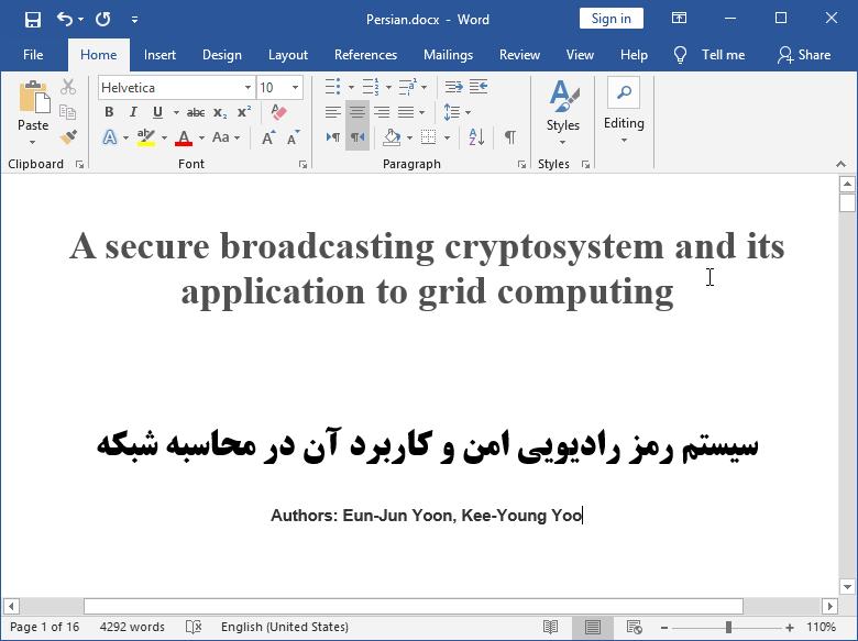 کاربرد سیستم رمز رادیویی امن در محاسبه شبکه