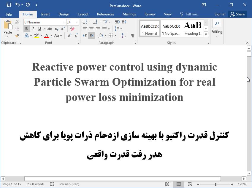 کاهش اتلاف قدرت و بهینه سازی ازدحام ذرات (PSO) پویا برای کنترل قدرت راکتیو