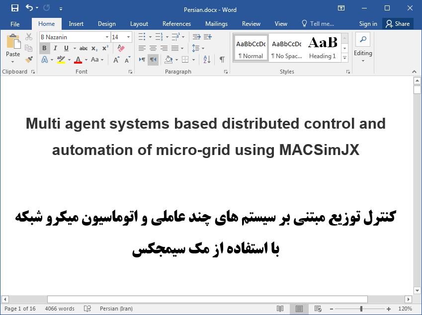 کنترل توزیع مبتنی بر سیستم چند عامله (MAS) و اتوماسیون میکرو شبکه با مک سیمجکس