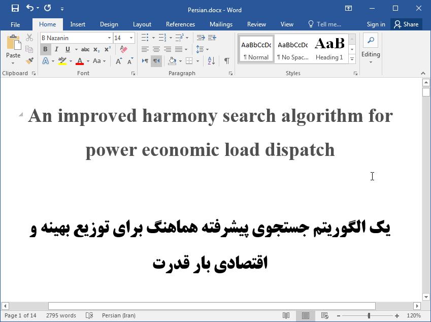 توزیع بهینه بار قدرت با الگوریتم جستجوی هارمونی بهبود یافته